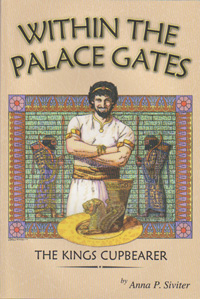 Within the Palace Gates (Biblical)